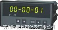 SPB-JS系列計時器 SPB-JS
