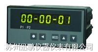 SPB-DS系列定時器 SPB-DS