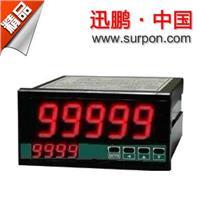 智能數顯安培分鐘計 SPA-96BDAM