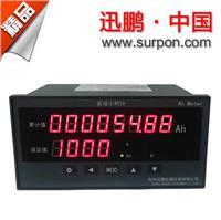 迅鵬八位電鍍安培小時計 SPA-16DAH