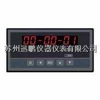 迅鵬WP-DS-DK1數顯定時器 WP-DS