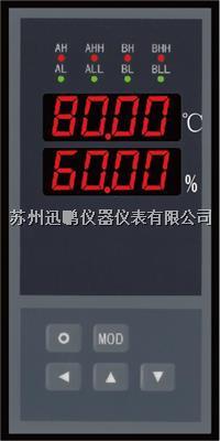 0-20mA溫濕度控制器,迅鵬WP-TH WP-TH