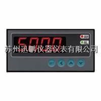 4-20mA數顯控制儀,迅鵬WPK6?