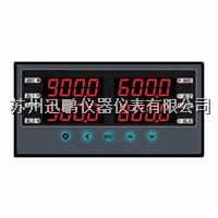 4-20mA四通道數顯儀表,迅鵬WPD4 WPD4