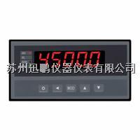 數顯溫度表/迅鵬WPE-ARA1 WPE