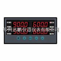 4-20mA溫濕度數顯儀,迅鵬WPDAL WPDAL