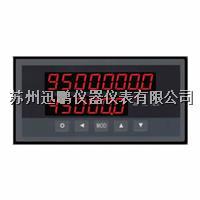 4-20mA定量控制器 迅鵬WPJDL-VM3 WPJDL