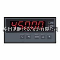 蘇州迅鵬WPN-DM數顯計數器 WPN