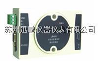 迅鵬WP-JR485 通訊轉換器 WP-JR485