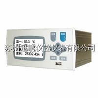 溫壓補償流量積算儀|迅鵬WPR22FC WPR22FC