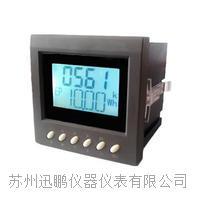 蘇州迅鵬 SPA-72DE型直流電能表 SPA-72DE