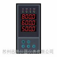 蘇州迅鵬WPD3型三通道數顯表 WPD3