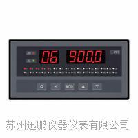 迅鵬WPL型8路溫度巡檢儀 WPL