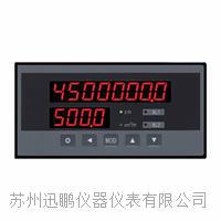 熱量積算儀/蘇州迅鵬WPJBH-CK WPJBH