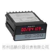 迅鵬SPA-96BDAH系列 ?安培小時計 SPA-96BDAH