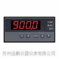 WPT數顯溫度表(迅鵬) WPT