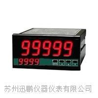 (迅鵬)SPA-96BDA直流電流表 SPA-96BDA