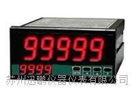 (蘇州迅鵬)SPA-96BDAM安培分鐘計 SPA-96BDAM