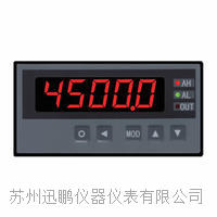 WPM數顯轉速表(迅鵬) WPM