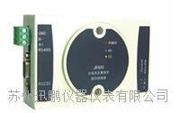 WP-JR485通訊轉換器 蘇州迅鵬? WP-JR485