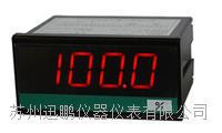 蘇州迅鵬SPB-96B數顯開度表? SPB-96B