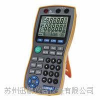 (迅鵬)WP-MMB熱電阻校驗儀 WP-MMB