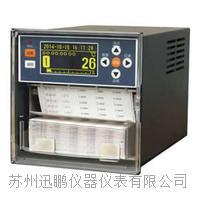 迅鵬 WPR12R有紙濕溫度記錄儀 WPR12R