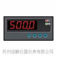 蘇州迅鵬WPK6-F溫度顯示儀 WPK6
