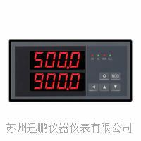 迅鵬WPD2雙路溫濕度顯示器 WPD2