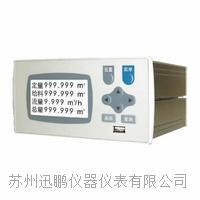 迅鵬WPR23定量控制記錄儀? WPR23