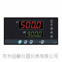 蘇州迅鵬WPC6-D自整定PID調節儀 WPC6