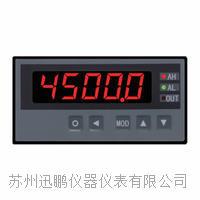蘇州迅鵬WPM-C數顯轉速表 WPM