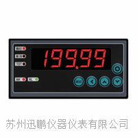 蘇州迅鵬WPF-D快速測控型數顯表 WPF