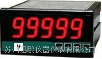 蘇州迅鵬SPC-96BV單相電壓表 SPC-96BV