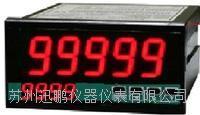 蘇州迅鵬SPC-96BW單相功率表 SPC-96BW