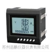 蘇州迅鵬SPZ630智能單相電壓表? SPZ630