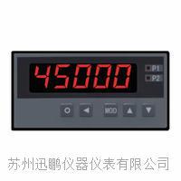 蘇州迅鵬WPN-D數顯計米器 WPN