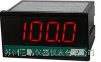 單功能電力儀表/蘇州迅鵬KP400 KP400