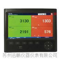 蘇州迅鵬WPR50數顯4路無紙記錄儀 WPR50