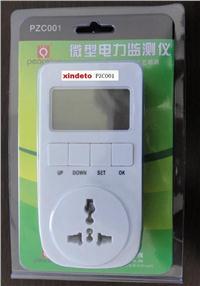 功率計量插座,功率計量表 PZC-001