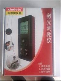 激光測距儀,手持式激光測距儀