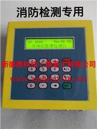 手持式泵速檢測儀 XT101
