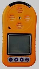 四合一氣體檢測儀,有毒有害氣體檢測儀 XT