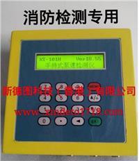 手持式泵速檢測儀