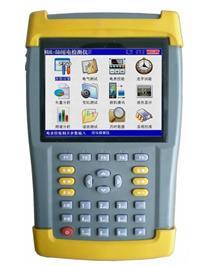 用電檢查儀,用電檢測儀 5D