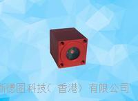 火花探測器,報警器 FDU-1000