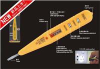 數字驗電筆 100-500v
