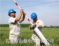 電力安全工器具 10-500kv