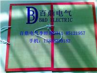 高壓擋板 BD-10