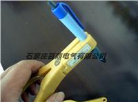 單手握保險管夾鉗 BD-001